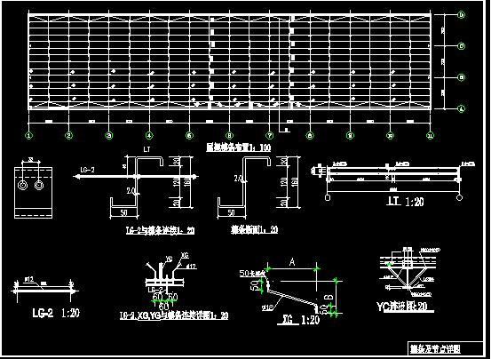 门式刚架厂房设计计算书(含图纸)