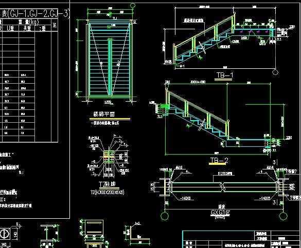 某两层轻钢结构办公楼框架设计图免费v结构项目部广告设计图片