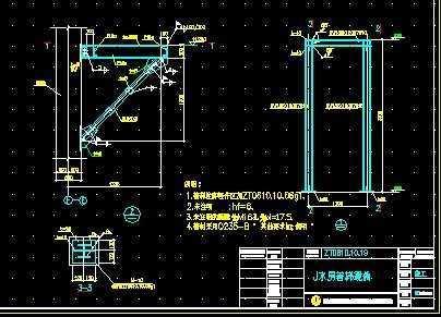 钢梯及平台设计图纸免费下载