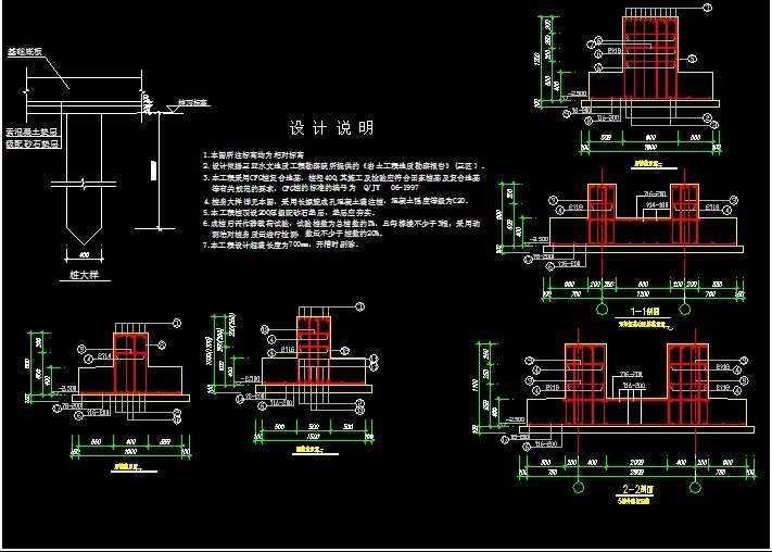 剪力墙免费下载 - 混凝土结构