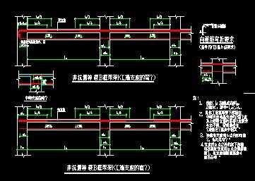 某非抗震楼层框架梁kl纵向钢筋构造节点详图