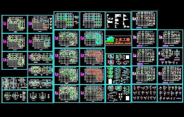 框架剪力墙商业综合楼结构施工图