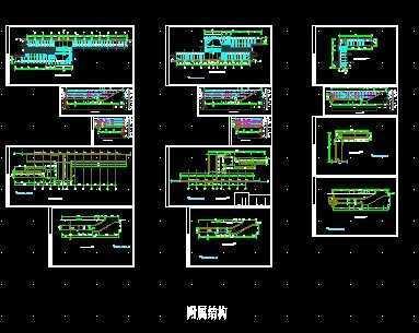某地铁车站结构设计图纸(含附属结构)