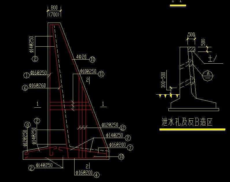 95SJ008(一)重力式挡土墙设计图免费下载 - 混凝土结构 - 土木工程网