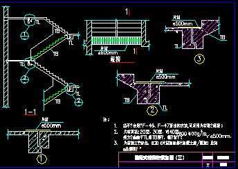 装配式梁式楼房连接v楼房图纸构造楼梯gz装配式中节点中详图图片