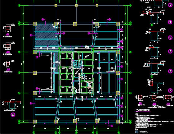 超高层办公楼结构设计图纸
