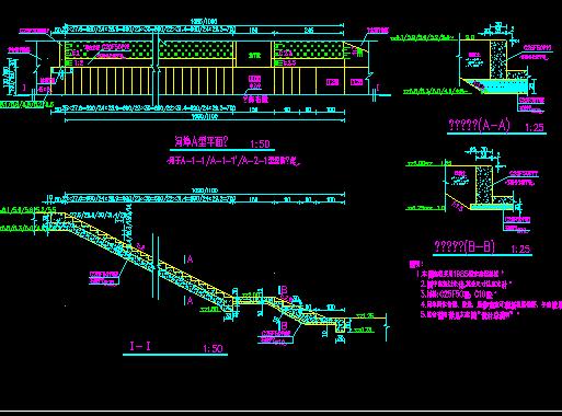 贝雷支架栈桥分析