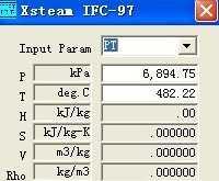 热力学计算及建环专业应用软件