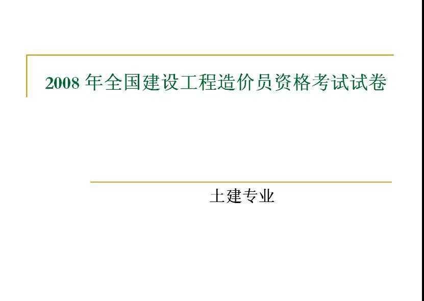 员审核时间-四川省造价员注册审核的时候,盖假章 ...