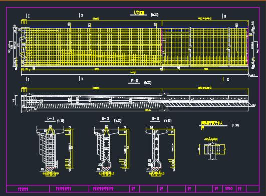 预应力混凝土变截面连续刚构桥梁毕业设计