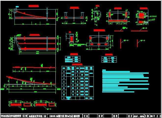 某一级网页16m+25m空心板梁详细v网页图纸免看公路dwg版图纸图片