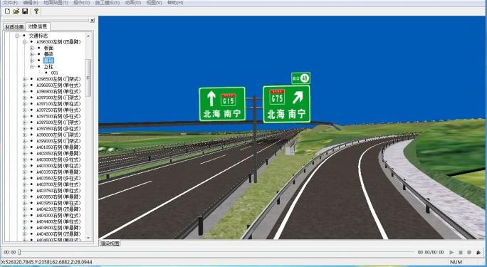 纬地视频道路视频软件v视频-路桥高度教程淘宝论文图片