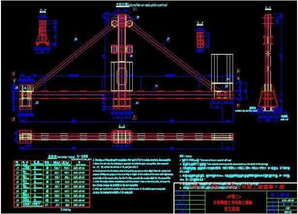 铺面工程施工方案免费下载