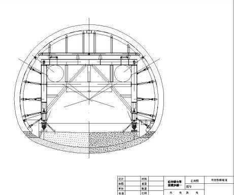 图纸混凝土不了工程隧道衬砌台车图纸级2怎么学图片