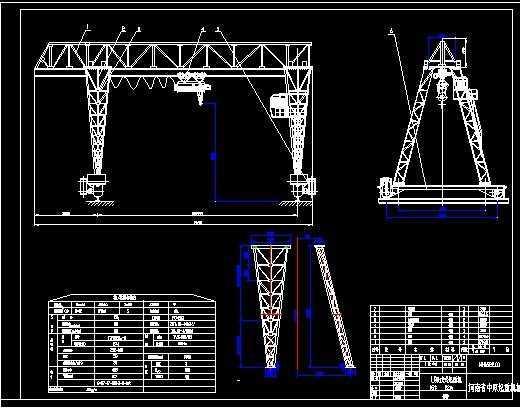 16t龙门吊机结构简图免费下载 - 路桥套图 - 土木工程