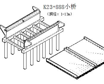 立体纸张设计图免费下载autocad桥梁电路图图片