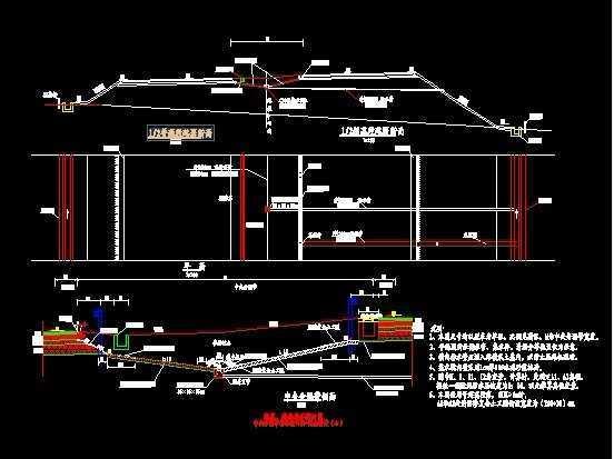 中央分隔带排水设计图