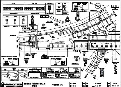 道路工程施工图纸免费下载