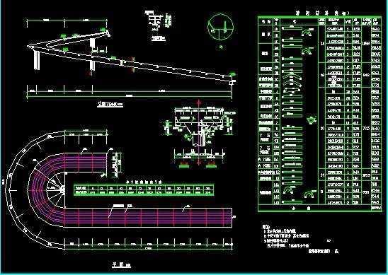 人行立交桥设计图纸