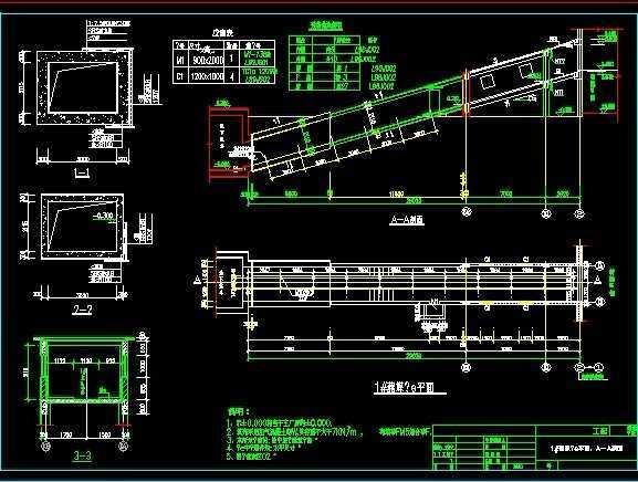 输煤课程设计图纸免费下载+uibigd栈桥设计图片