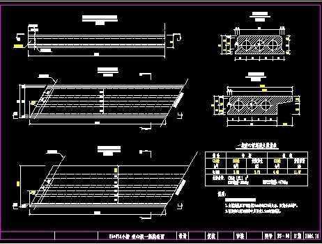 10m桥施工图正式设计图纸