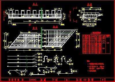 空心板标准图纸免费下载