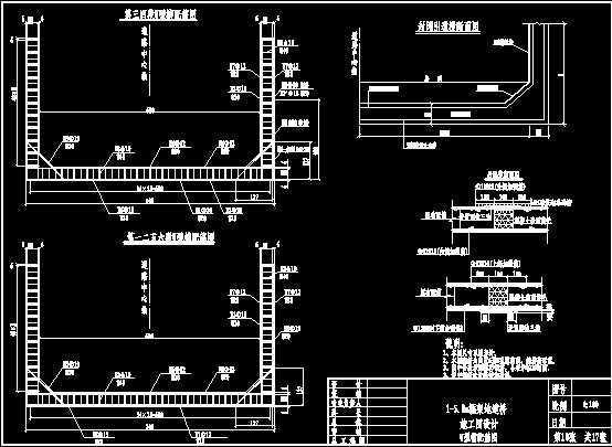 16课桥的结构图