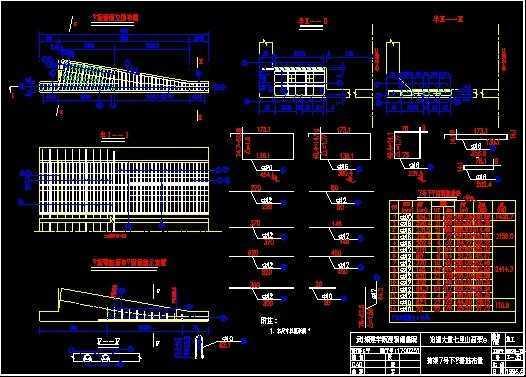 高架桥连续梁设计图纸