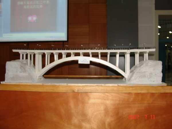 上承式拱桥设计图免费下载