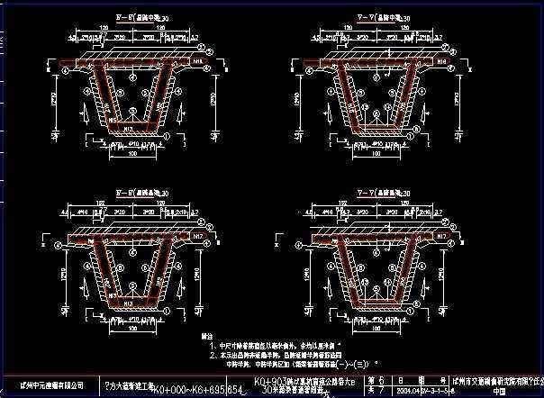 混凝土连续梁桥v问号初步设计施工问号免费下载cad图纸图纸显示图片