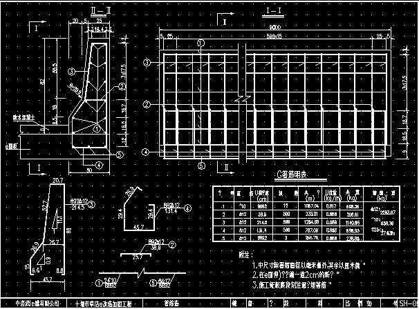 桥改造甲方图纸加固设计工程免费下载转型设计师建筑拱桥图片