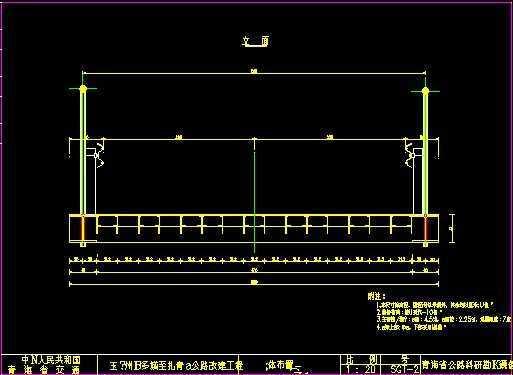 吊桥设计图纸