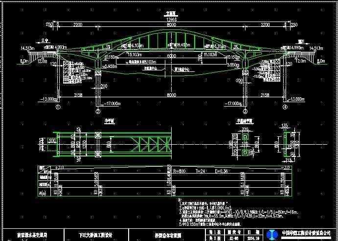 中承式系杆拱桥设计图纸免费下载设计钢结构课程跨度图纸24图片