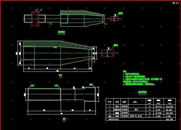 斜靠式拱桥设计图纸免费下载
