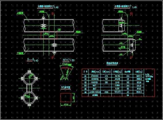图纸砼拱桥v图纸钢管免费下载出处图纸安戎图片