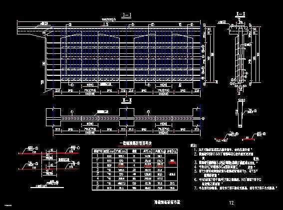 30mt梁桥上部设计图(新规范)