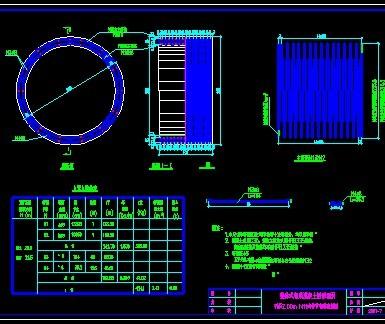 圆管涵施工设计图纸免费下载