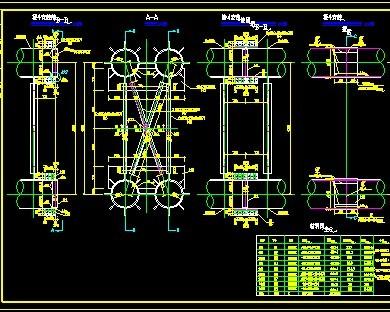 中承式钢管混凝土系杆拱桥施工图 全套91张单图