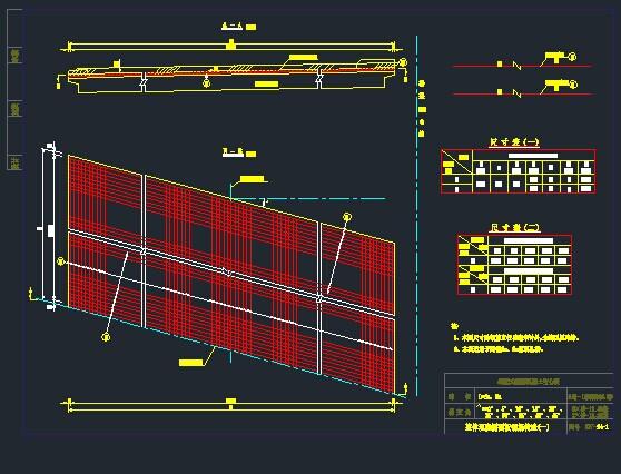 预应力空心板施工图纸免费下载
