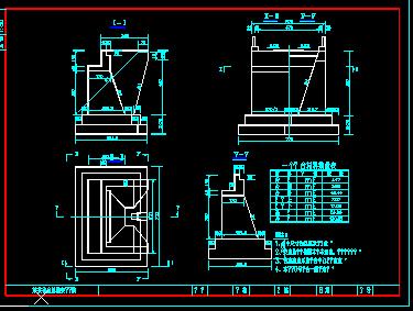 u型桥台扩大基础设计图纸免费下载 - 桥梁图纸 - 土木