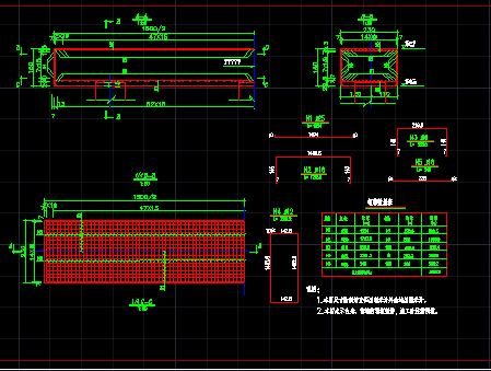 5X13米连续板桥梁施工图纸免费下载-图纸桥梁图号分类图片