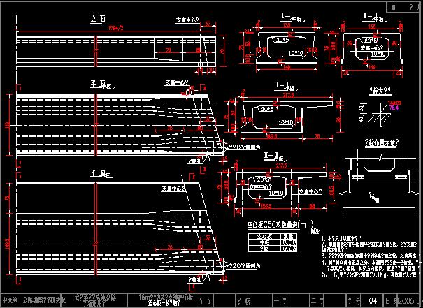预应力砼简支宽幅空心板桥施工图纸