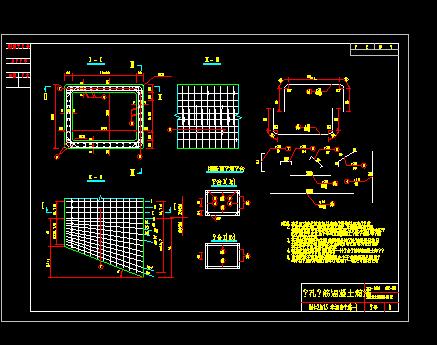 单孔钢筋混凝土箱涵设计图纸