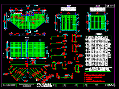 预应力砼变截面连续箱梁特大桥施工图纸