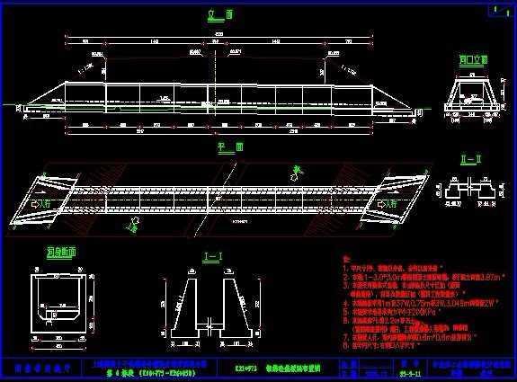 涵洞盖板钢筋图_涵洞设计图纸免费下载 - 其它图纸 - 土木工程网