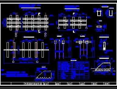 吊车轨道结构图