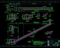水库除险加固工程施工图纸