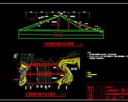 病险水库除险加固设计图纸