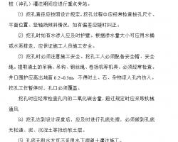 人行天桥工程监理规划及细则 22p