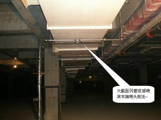 安装管路支架做法鲁班奖工程实例